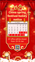 China spring festival holiday notice
