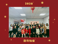 GT Company Annual conference in the year of 2019